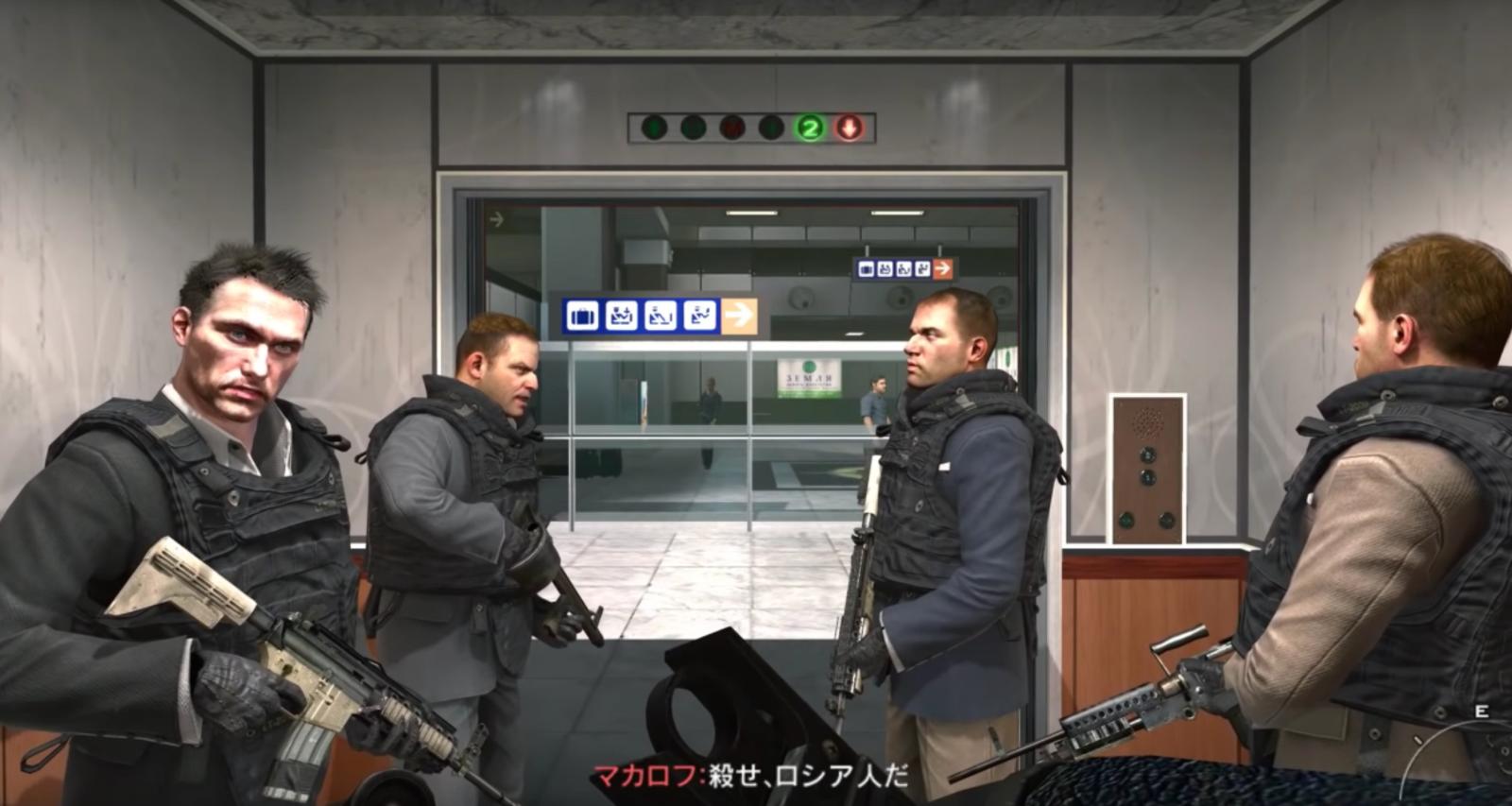 Casi 11 años después, la localización japonesa de Modern Warfare 2 finalmente se soluciona