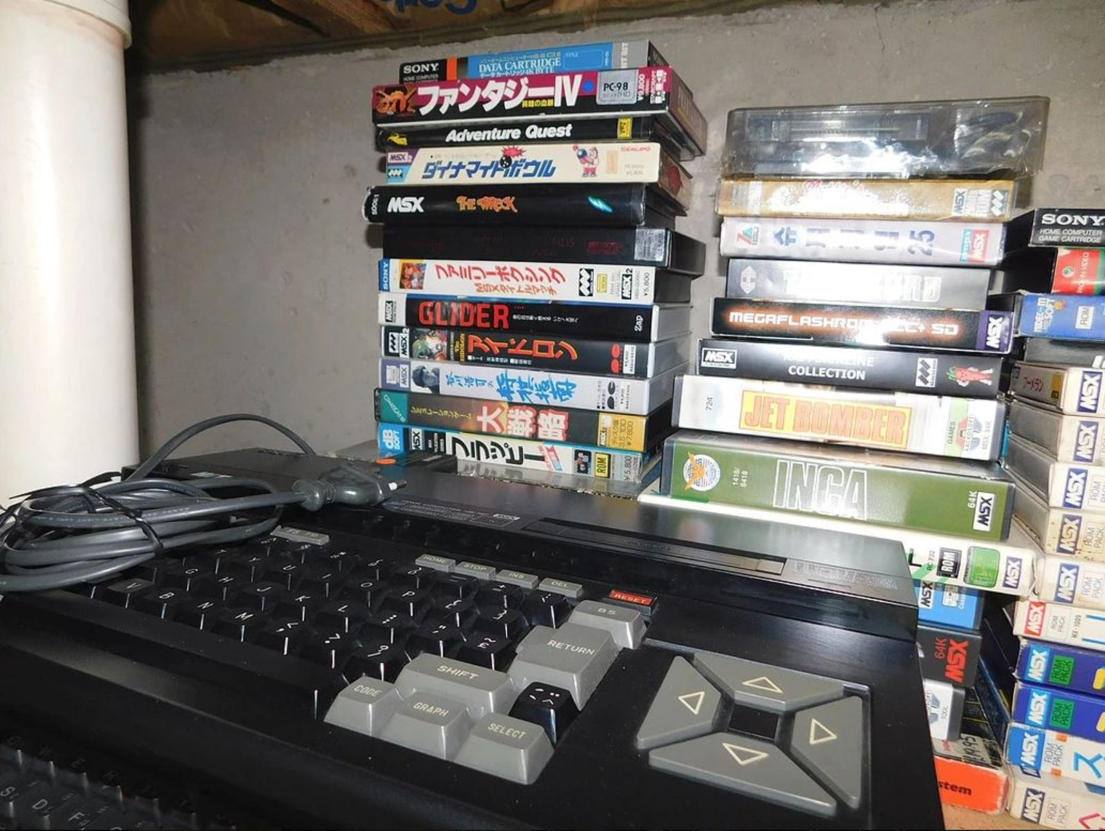 Multiple MSX computers from Japan, and piles of software.