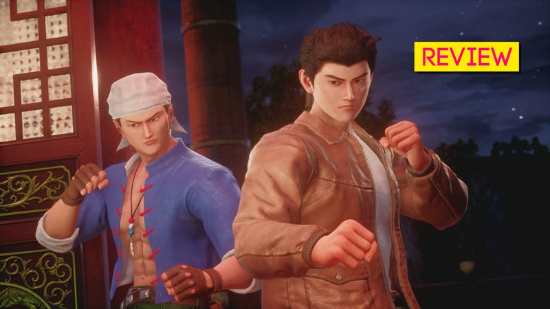 Shenmue 3: The Kotaku Review