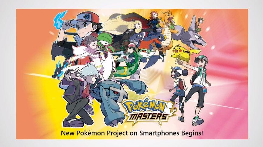 Pokémon: Conoce todo lo anunciado en la conferencia de prensa. 4