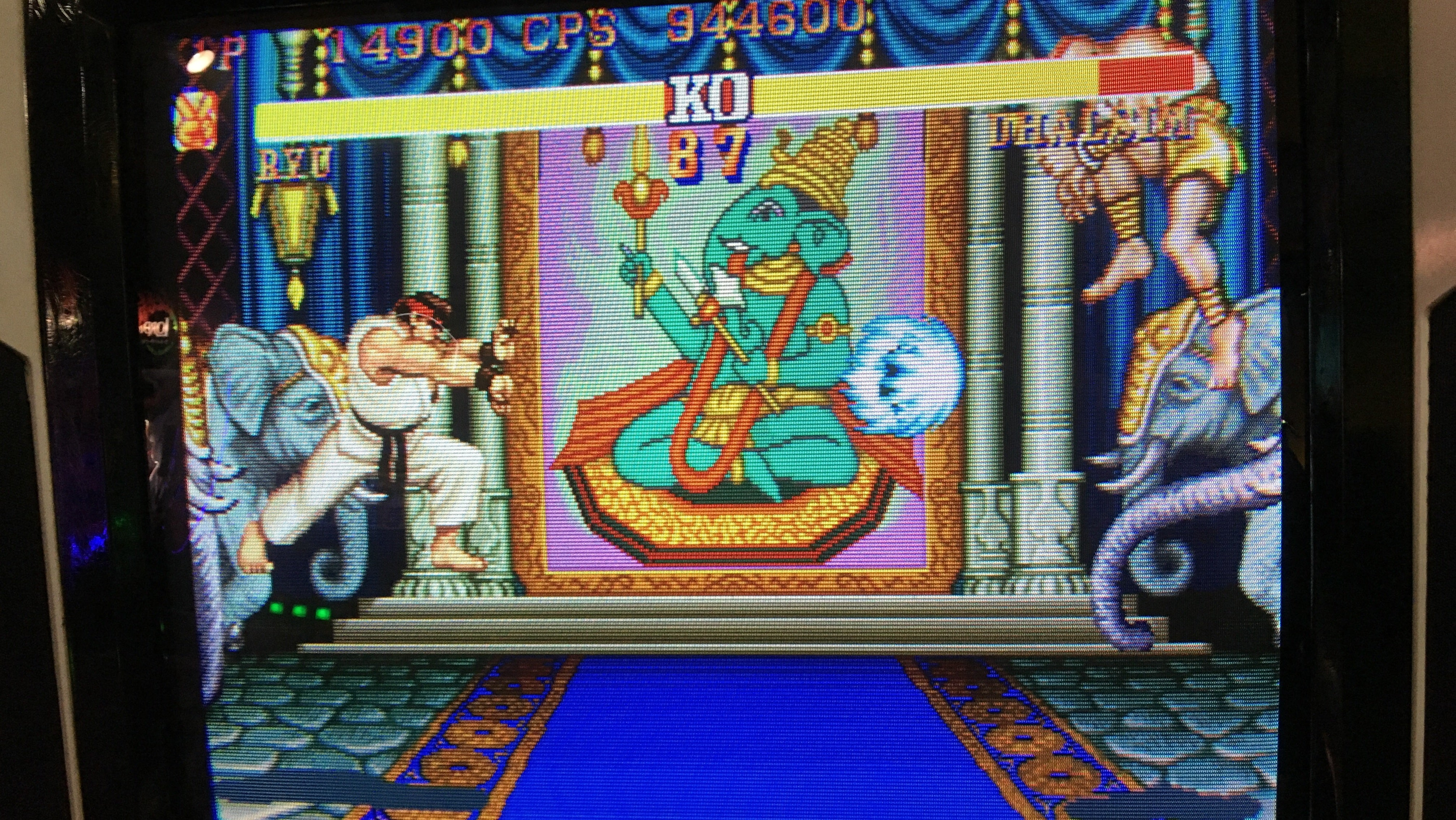 This Bootleg Game Changed Street Fighter History