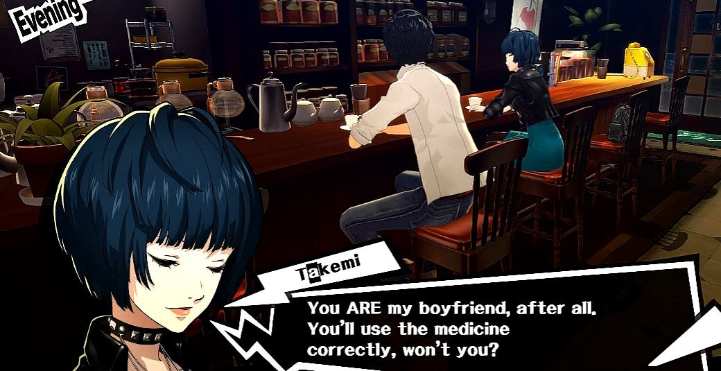 Persona 5S Sexual Relationships Can Get Complicated -1375