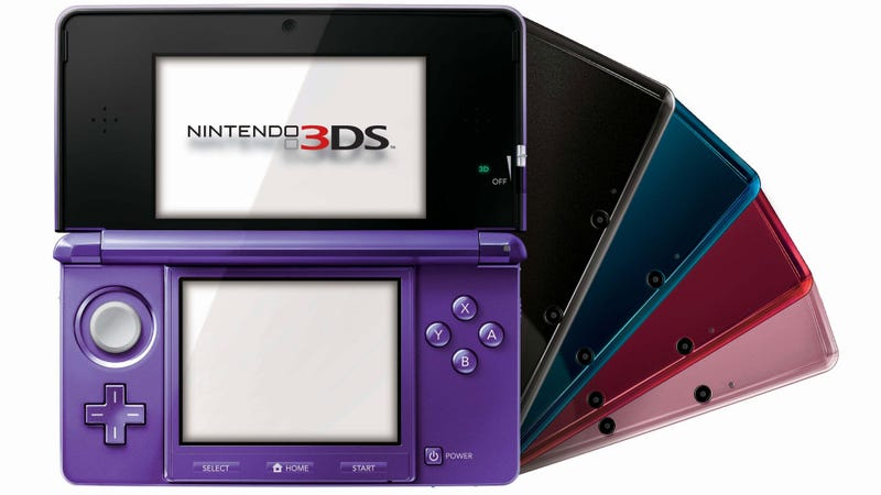 Illustration for article titled Customize the Look of Your 3DS With a Whole New Midnight Purple 3DS