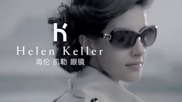 be927b0ad6 And my favourite  Helen Keller!