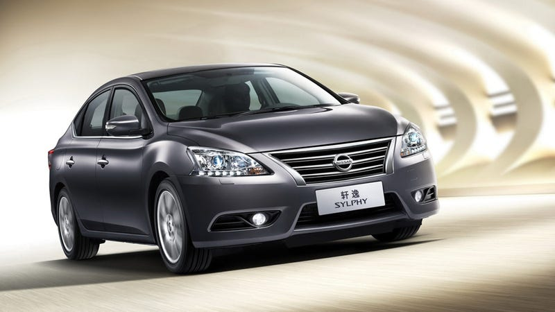 Illustration for article titled 2013 Nissan Sentra: This Is Pretty Much It