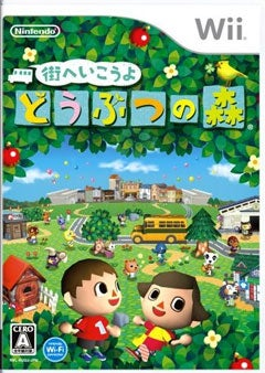 Illustration for article titled Animal Crossing Wii Begins Its Dominance In Japan