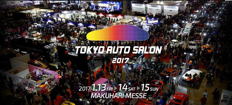 Illustration for article titled I'll Be Back At Tokyo Auto Salon For Jalopnik