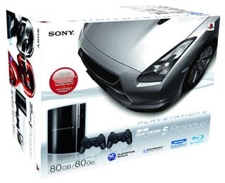 Illustration for article titled Two New PS3 Bundles For Europe