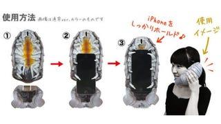 Illustration for article titled Óriás mélytengeri ászkából készül a legviccesebb Iphone-tok