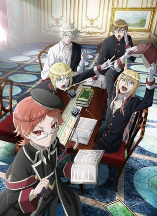 Illustration for article titled Enjoy the first promo of the Royal Tutor Anime