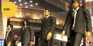 Illustration for article titled Yakuza 4: The Very Late Kotaku Review