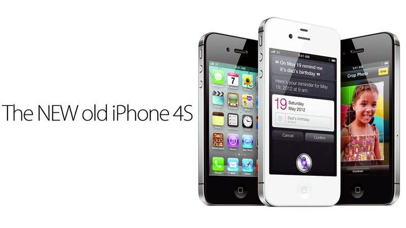 New Apple iPhone 4S: All the Information