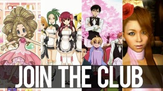 Illustration for article titled Hostess Clubs Are Invading Video Games (Host Clubs Too!)