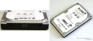 Illustration for article titled Hard Drive Enclosure Looks Like a Hard Drive
