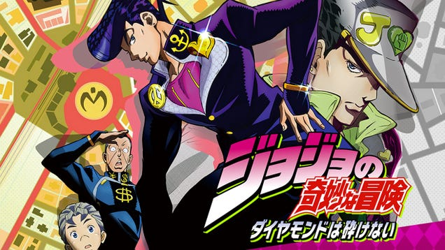Illustration for article titled Diamond Is Unbreakable Character Trailers and Simulcast Update
