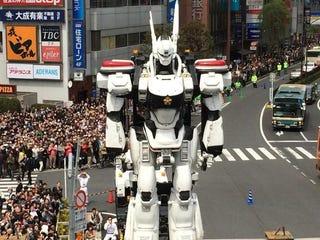 Illustration for article titled Giant Mecha Erected in Tokyo