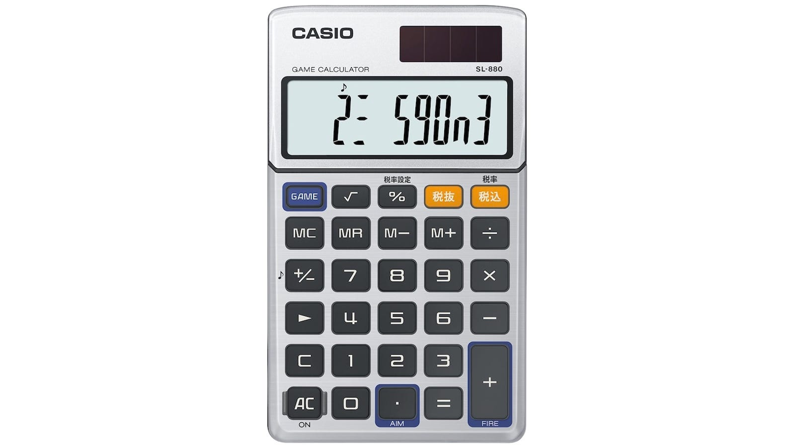 Casio Is Reviving an \'80s Musical Calculator So You Can Play the ...