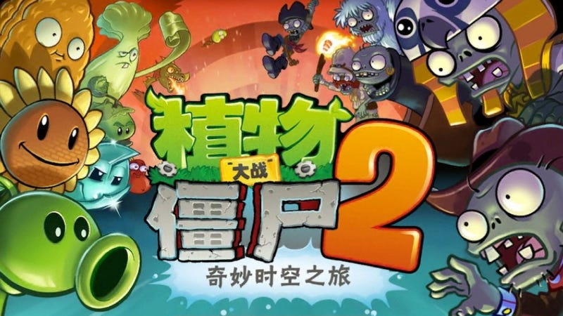 Illustration for article titled Chinese Gamers Say Plants Versus Zombies  2 Is Ripping Them Off