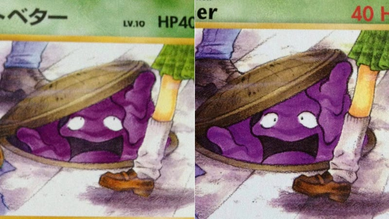 Illustration for article titled These Pokémon Cards Are Slightly Different. Can You Tell?