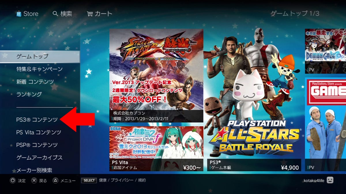How to Make a Japanese PSN Account on the New PSN (and How to