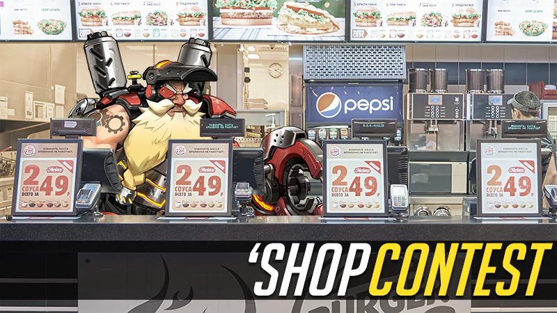 Illustration for article titled Kotaku 'Shop Contest: This Is A Job ForTorbjorn