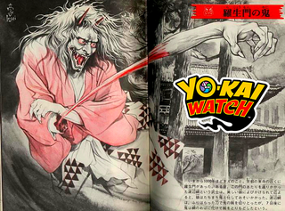 Illustration for article titled Mythology 101: Yo-Kai Watch & Japanese Folklore