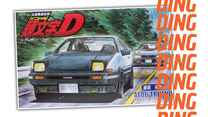 Illustration for article titled I Don't Care How Much You Love Manga, The AE86's Speed Chime Is Maddening