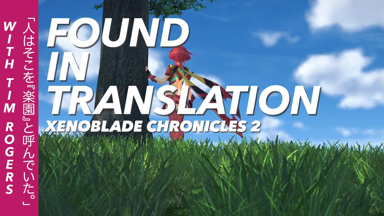 Xenoblade Chronicles 2 Is Pretty Darn Different In Japanese Switch English Us