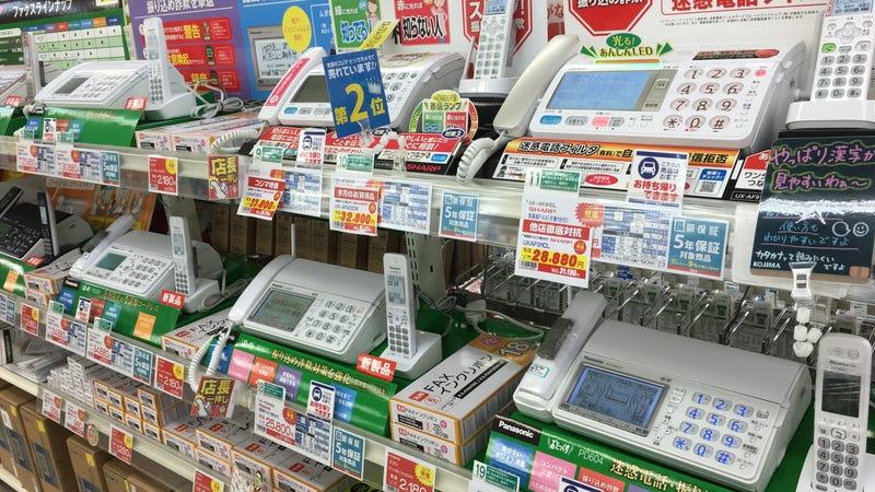 buying a fax machine