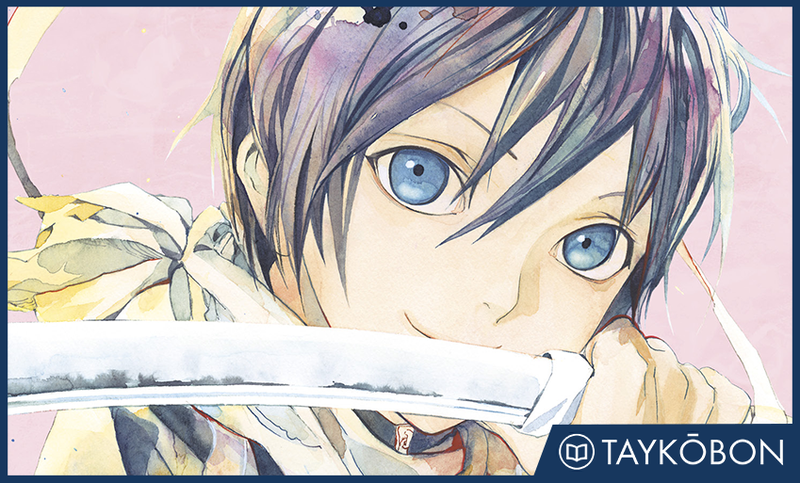 Illustration for article titled Noragami Vol. 13 & 14 - Manga Review