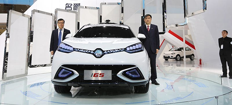 An autonomous SAIC MG concept pictured. Photo Credit SAIC MG