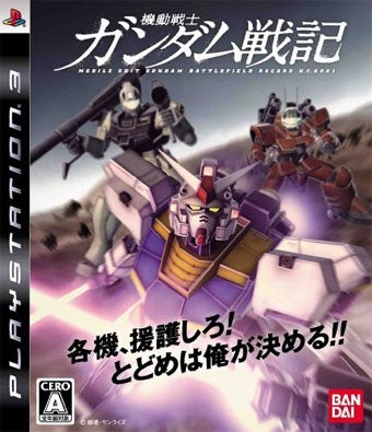 new ps3 helps gundam rocket to top of japanese game charts