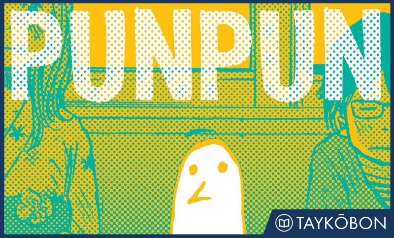 Illustration for article titled Goodnight Punpun Vol. 1 - Manga Review