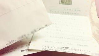 Illustration for article titled Három éve halott lányuktól kaptak megható levelet a szülők
