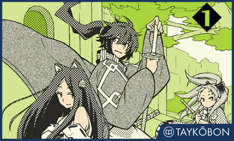 Illustration for article titled Log Horizon: The West Wind Brigade Vol. 1 - Manga Review