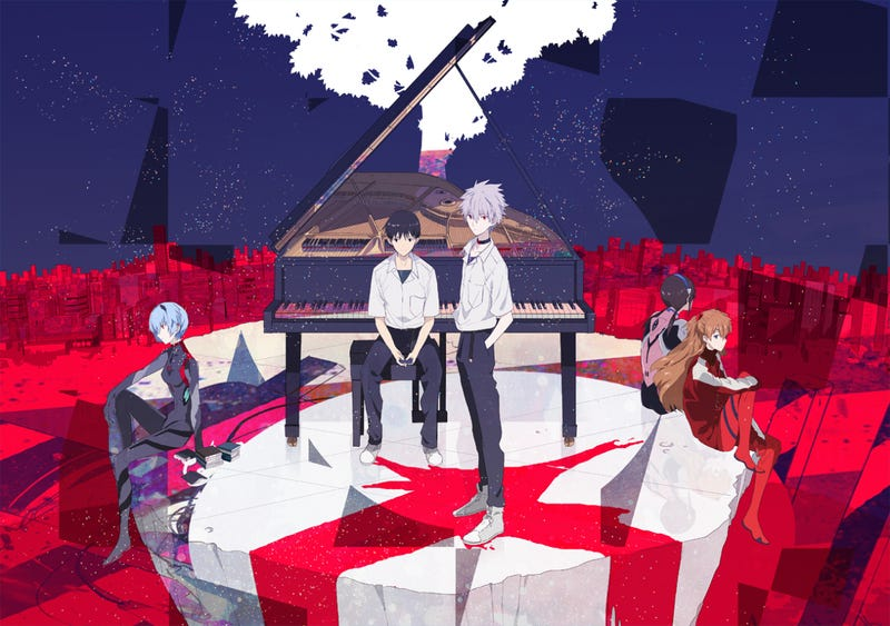 Illustration for article titled Evangelion 3.33