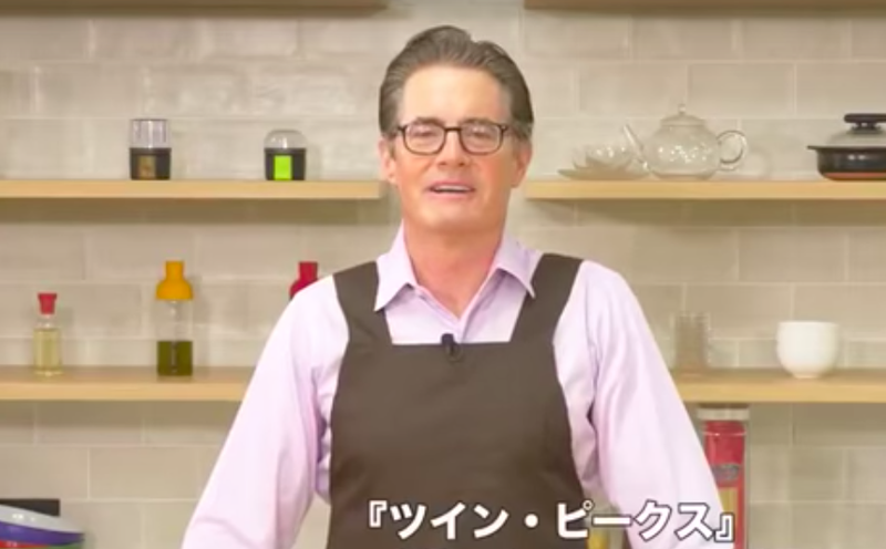 Illustration for article titled Kyle MacLachlan Making a Twin Peaks Bento Box on Japanese TV Is About as Bizarre as Twin Peaks