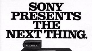 Illustration for article titled Happy Birthday To Betamax, Sony's Next Big Thing