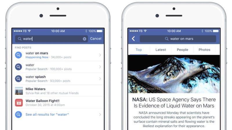 Illustration for article titled El buscador de Facebook ahora encuentra posts, por fin. Así puedes activarlo