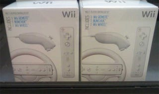 """Illustration for article titled Nintendo Quietly Release Wii """"Multiplayer Control Set"""""""