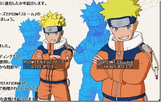 Illustration for article titled The Difference Between PS2 And PS3 Naruto