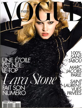 Illustration for article titled French Vogue: All Lara Stone, All The Time