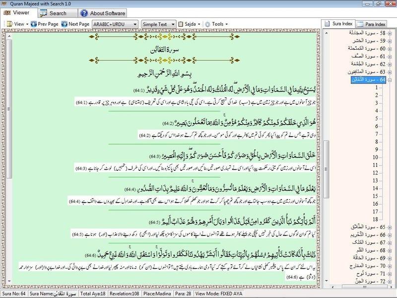 quran urdu learn