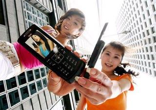Illustration for article titled Samsung SCH-B500 Slider With DMB