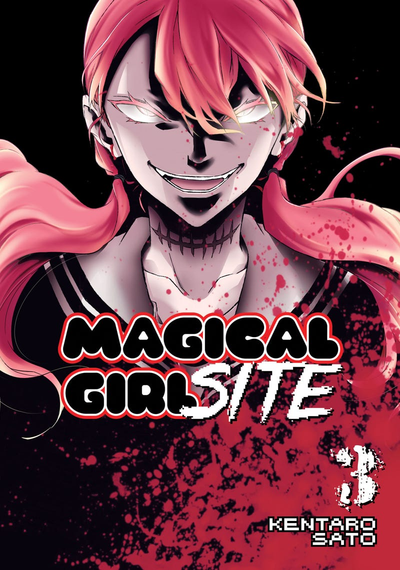 Illustration for article titled The Anime of Magical Girl Site will premier this April