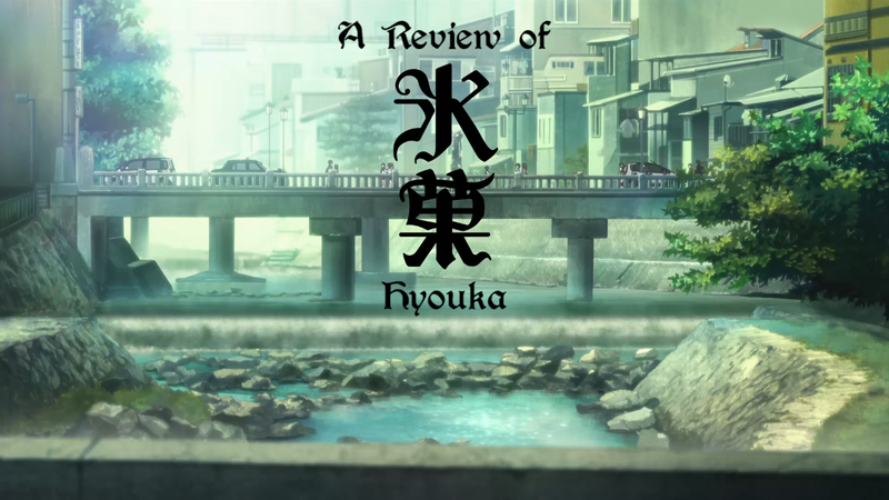 Illustration for article titled Grex's Hyouka Review