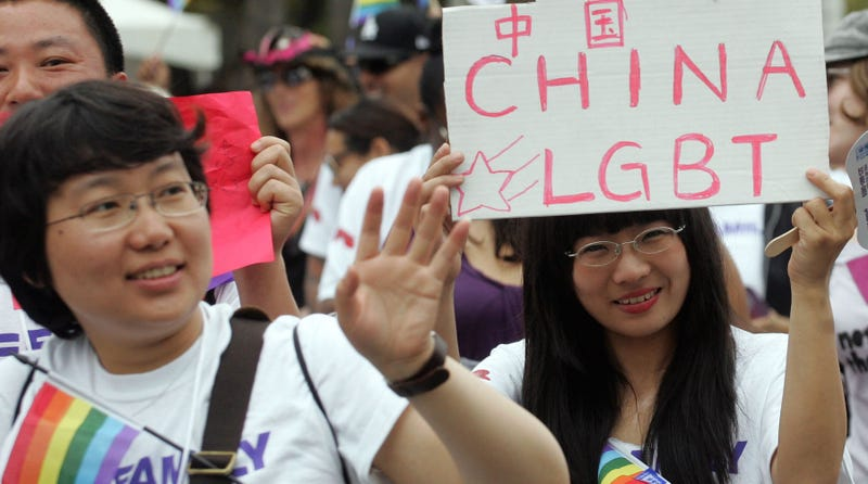 Illustration for article titled Weibo Reverses Ban on Content That Mentions Homosexuality After Backlash From Users