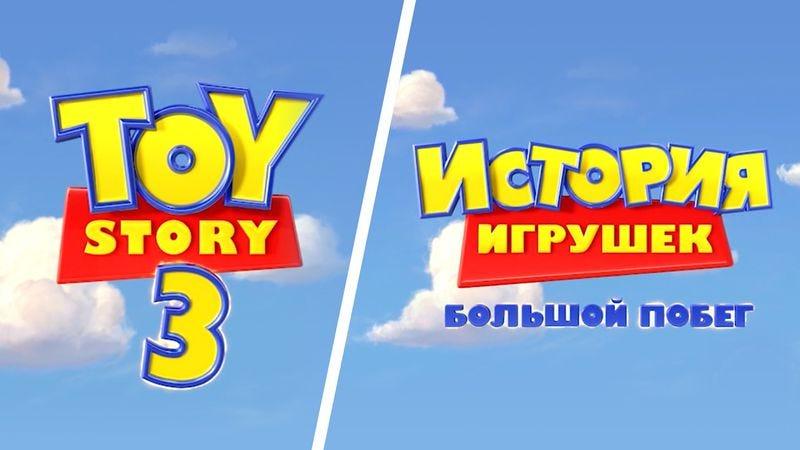 Photo: Oh My Disney (YouTube)