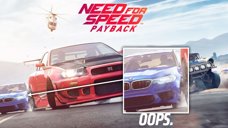Illustration for article titled It Sure Looks Like The New BMW M5 Got Leaked On The Need For Speed: Payback Cover