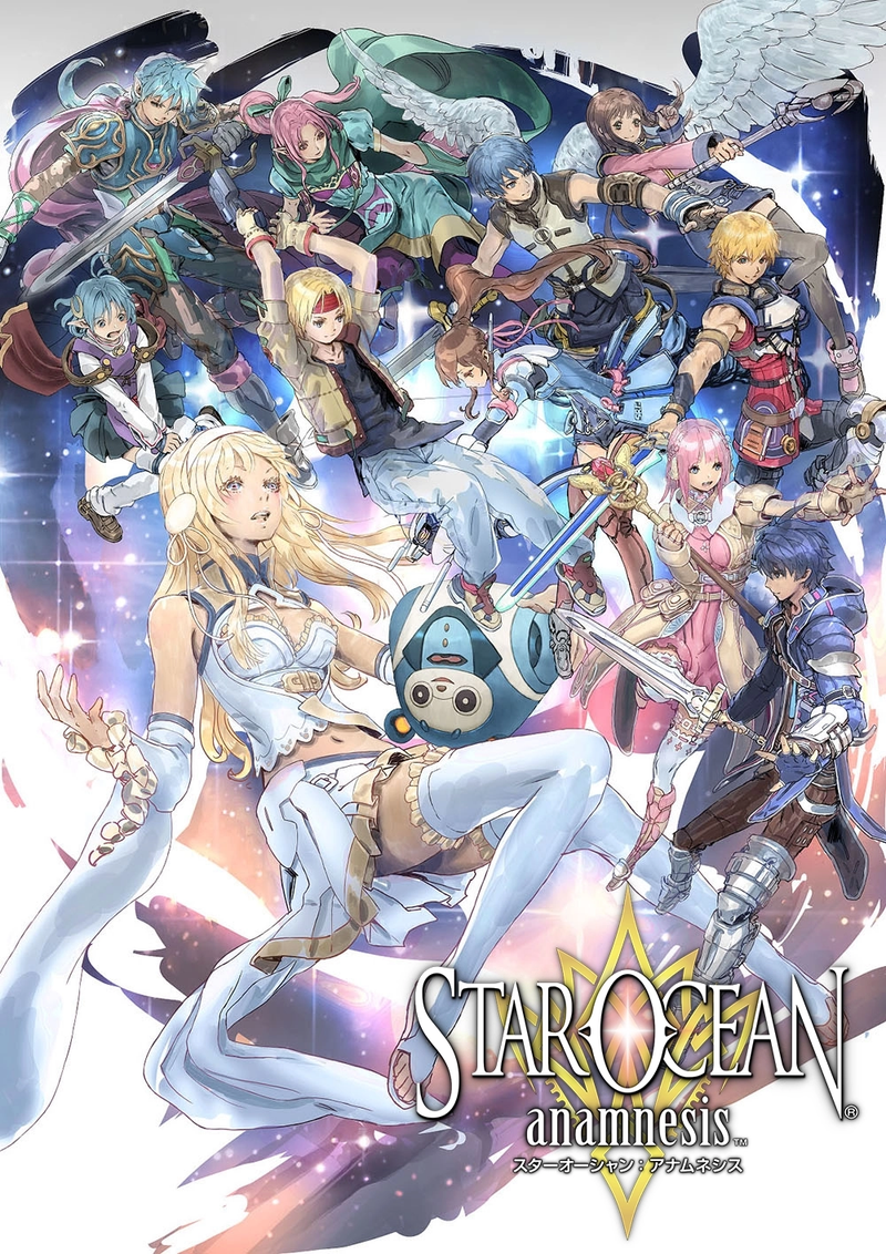 Illustration for article titled Star Ocean Anamnesis Impressions